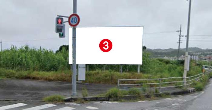 画像に alt 属性が指定されていません。ファイル名: ad-sign-misato2.jpg